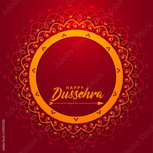 artistic happy dussehra festival card with text space Canvas Print