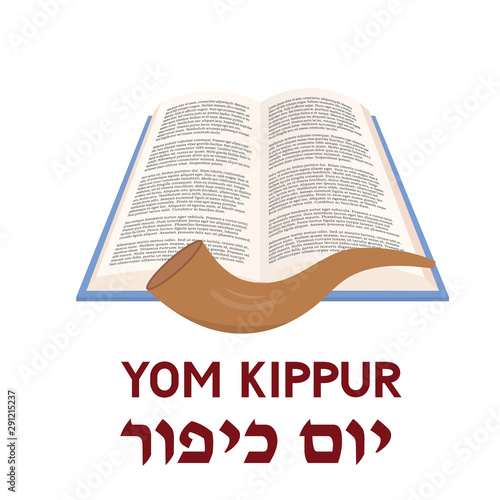 Fotomural Yom Kippur Day of Atonement Jewish holiday typography poster with book, shofar and lettering