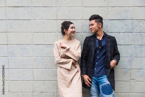 Happy japanese couple dating outdoors in Tokyo Tapéta, Fotótapéta