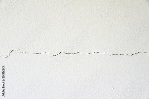 Fotografia Crack on the wall