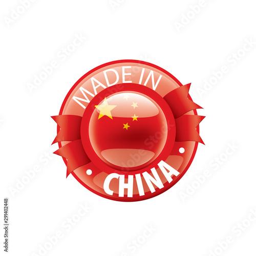 Photo  China flag, vector illustration on a white background.