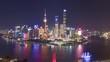 shanghai city at night urban lujiazui district