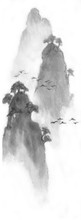 Background With Mountains. Ink Mountain. Black And White Image. Ink Chinese Mountain Landscape. Mountains In The Fog. Trees On The Mountain. Ink Image. Pines. Hill, Mountain, Peak
