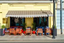 The Facade Of A Cozy Restauran...