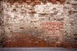 Leinwanddruck Bild - Old brick wall