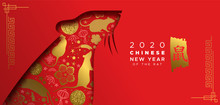 Chinese New Year 2020 Gold Red...