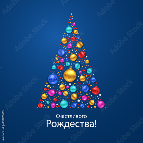Russian Christmas For 2020 Russian Christmas and Happy New Year 2020 greeting card   Buy this