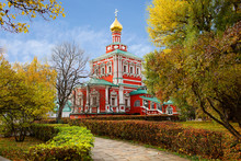 Moscow, Russia,  Novodevichy C...