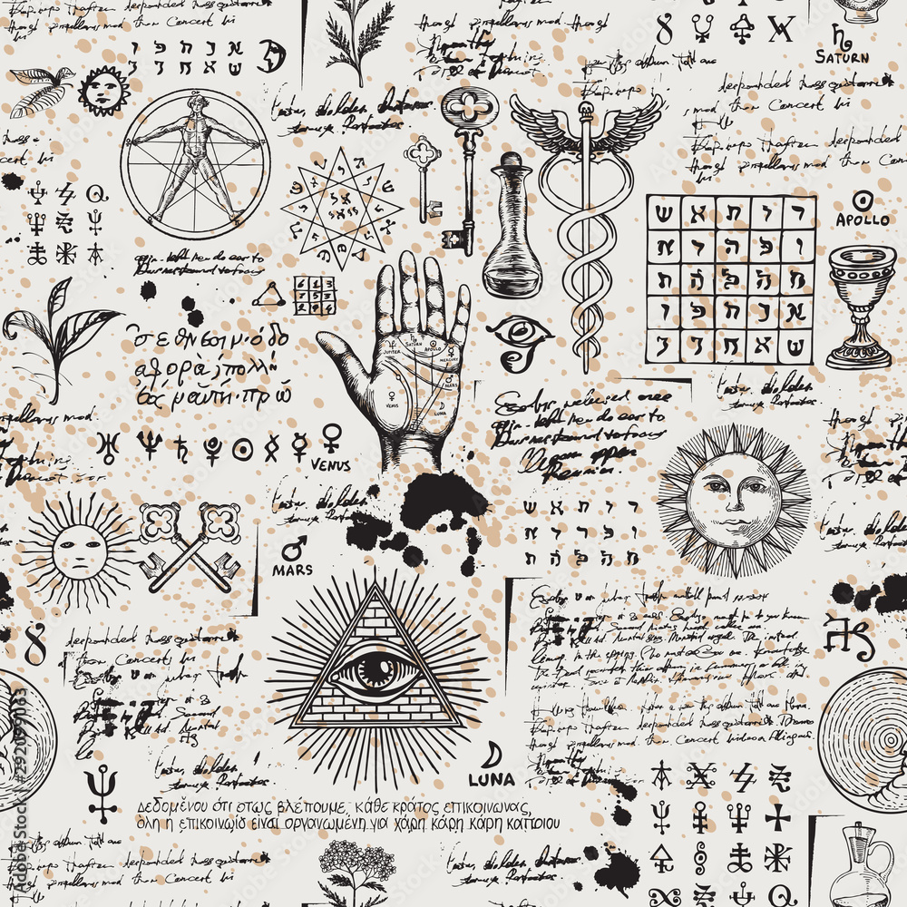 Fototapeta Vector seamless background on the theme of mysticism, magic, religion and the occultism with various esoteric and masonic symbols. Medieval manuscript with sketches, blots and spots in retro style