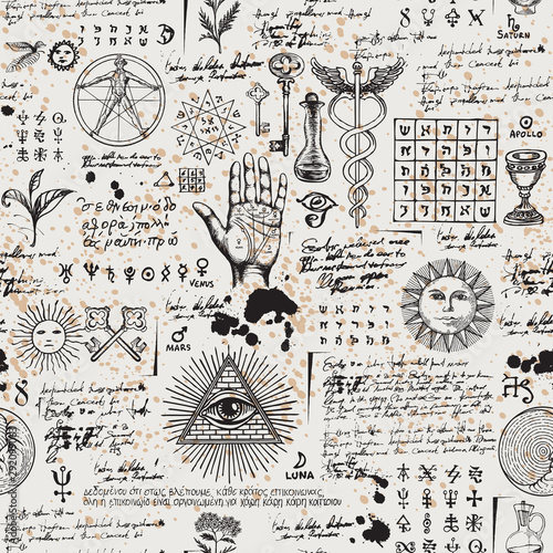 Recess Fitting Pattern Vector seamless background on the theme of mysticism, magic, religion and the occultism with various esoteric and masonic symbols. Medieval manuscript with sketches, blots and spots in retro style