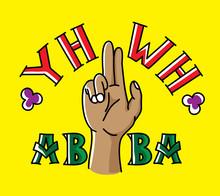 Abba Icon, Art Vector Design