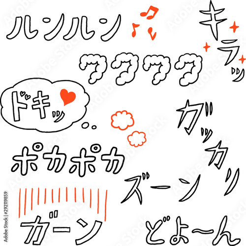 Fotografering 日本のオノマトペ 感情