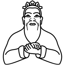 Confucianism Sign  Logo In Outlines