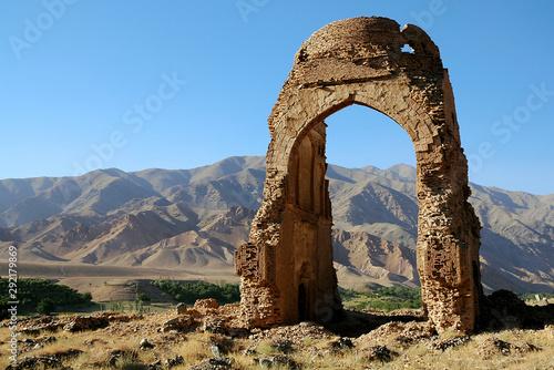 Chisht-e-Sharif, Herat Province, Afghanistan Fototapete