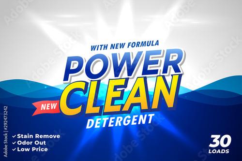 Fototapeta packaging template for laundry detergent  washing powder