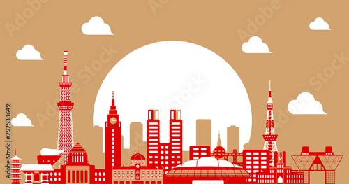 Pinturas sobre lienzo  Tokyo skyline flat vector illustration