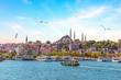 Eminonu Pier and Suleymaniye Mosque in Istanbul, Turkey