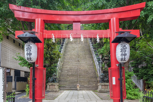 Steep Stairs Leading to Atago Jinja Shrine in Tokyo (The Japanese characters say Atago Shrine фототапет