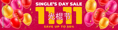 Fotografia  Advertising banner for Sale on Chinese holiday 11 November, Singles Day