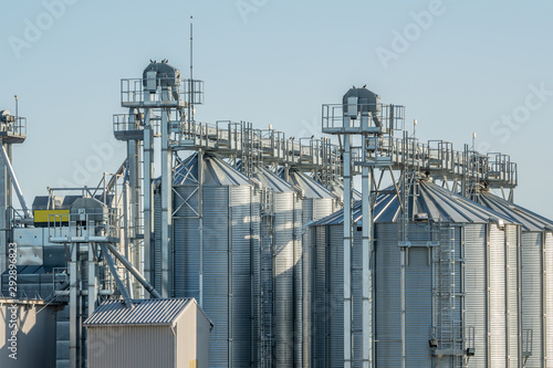 Photo Modern storage technology for grain