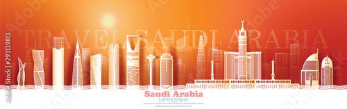 Travel Saudi arabia with modern building, skyline, skyscraper. Wallpaper Mural