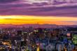 Sunrise of Seoul viewpoint from inwangsan mountain in Seoul,South Korea.