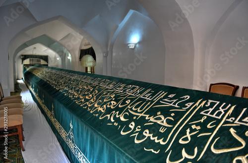 Carta da parati Khoja Daniyar Mausoleum - Samarkand, Uzbekistan