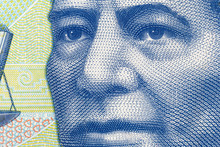 Macro Close Up Photo Of Benito Juarez On The Mexican 20 Peso Currency Note.