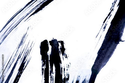 Photo japan black ink style splatter stroke paint brush paint paper texture isolated on white background