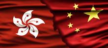 Political Relationships. Hong Kong And Chinese Flag. Partnership And Conflicts. Hong Kong Demonstration.