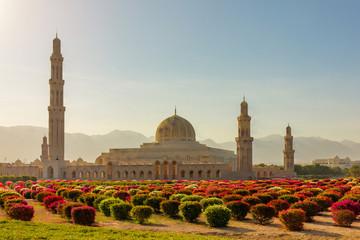 Muscat, Oman. Sultan Qaboos Grand Mosque building architecture