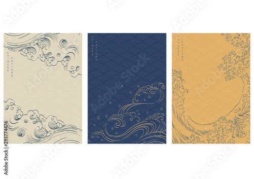 Chinese template with Japanese wave vector Canvas Print