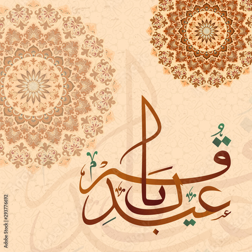 Vintage style exquisite floral pattern with Arabic calligraphic text Eid-Al-Adha for festival celebration concept Canvas Print