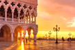 San Marco square at sunrise, Venice, Italy