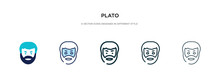 Plato Icon In Different Style ...