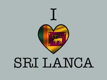 Sri Lanka  National Flag Insid...