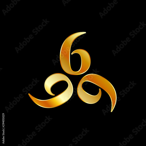 666- the number of the beast or angel symbol or devils number	 in gold Canvas Print