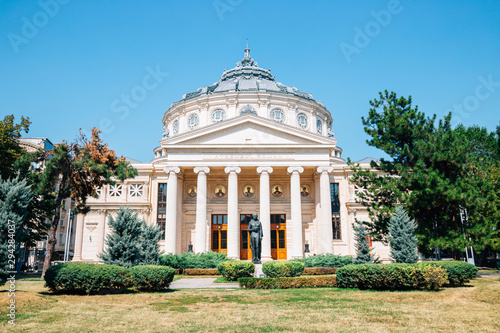 Photo Romanian Athenaeum concert hall in Bucharest, Romania