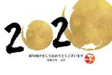 年賀状:お正月 フレーム 枠 ねずみ 子年 干支 和柄 筆 筆字 円 金 シンプル テンプレート