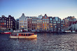 canvas print picture - View of the canals  in Amsterdam. Netherlands..