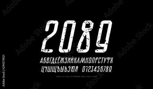 Fototapeta  Cyrillic italic sans serif font with rounded corners