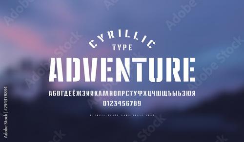 Fotografie, Obraz  Cyrillic stencil-plate sans serif font in military style