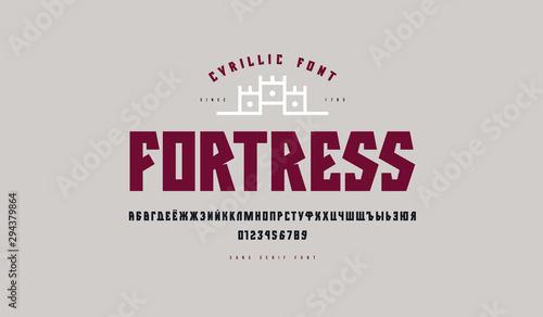 Fotografie, Obraz  Decorative cyrillic sans serif font