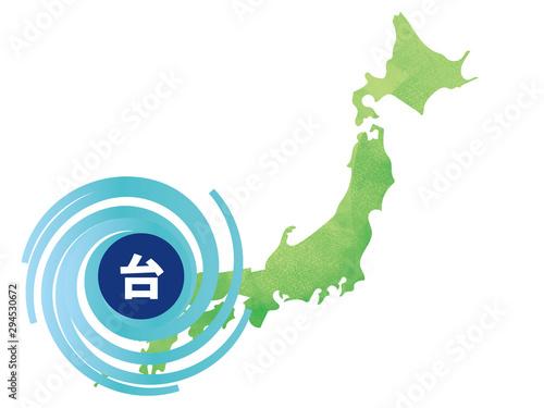Photo 台風が日本に直撃しているイメージ