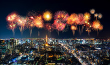 Fireworks Over Tokyo Cityscape...