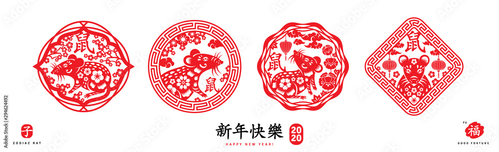 Fototapeta Chinese Symbol for 2020. Vector illustration. Mouse in Paper Cut Style in Frames Isolated on White Background. Title translation Happy New Year, hieroglyphs in red stamps mean Rat and Good luck.