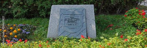 Stampa su Tela  A commemorative plaque on a stone in honor of Shevchenko Park in Kiev