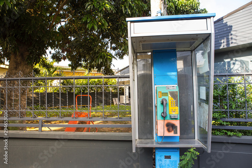 Old Public Telephone Box Outside The