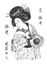 Geisha In Kimono With Uchiwa Fan