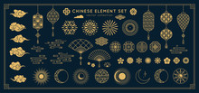 Asian Design Element Set. Vect...
